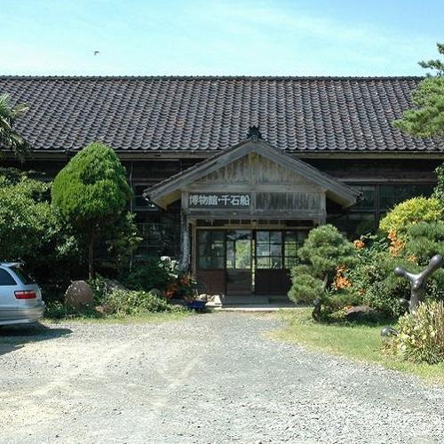 佐渡国小木民俗博物館・千石船「白山丸」展示館