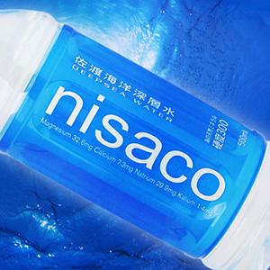 NISACO(新潟県佐渡海洋深層水)