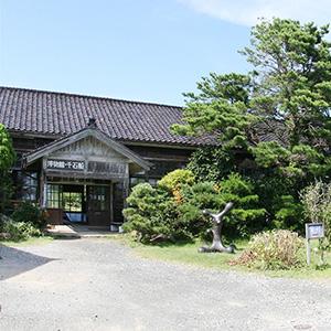 佐渡国小木民俗博物館(千石船「白山丸」展示館)