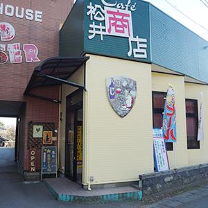 café松井商店