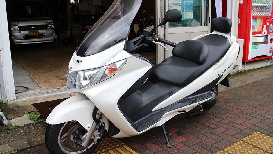 ビックスクーター250cc(スカイウェイブ250) 半日8,000円~