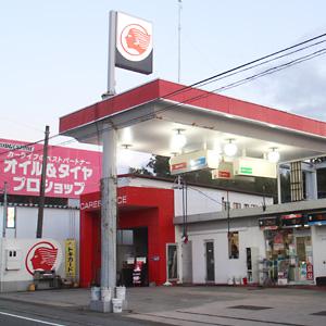 (有)猪股石油