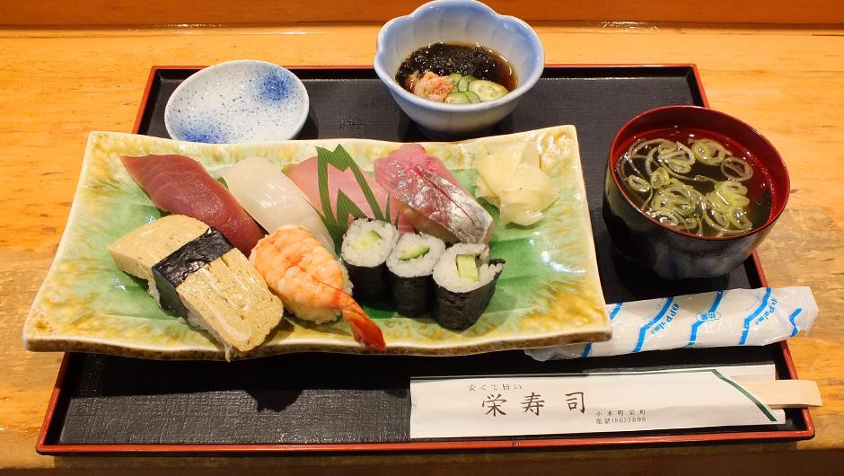にぎり寿司(ランチ限定) 900円