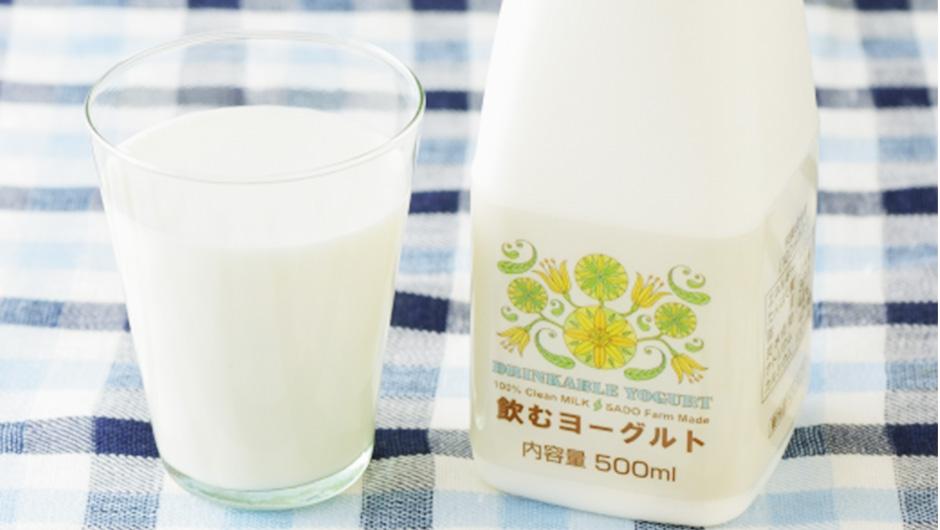 飲むヨーグルト 160円~