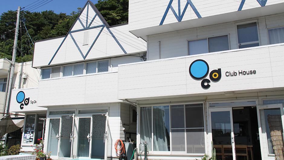 小木ダイビングセンター
