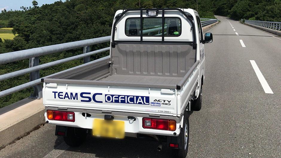 トラック荷台の防錆・防水・撥水・抗菌「SCコート」