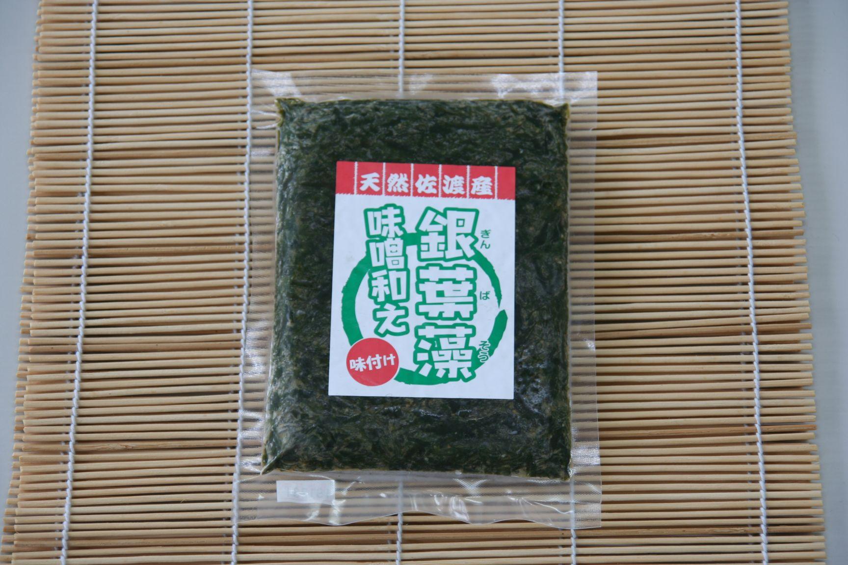 銀葉藻の味噌和え