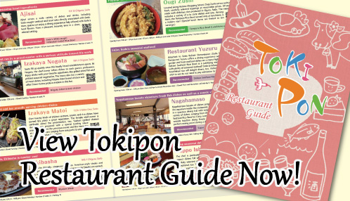 View Tokipon Restaurant Guide Now!